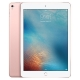 """iPad PRO 9.7"""" 32GB z Wi-Fi (Srebrny)"""