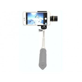 FY SmartStab - Gimbal 2-osiowy pod smartfon