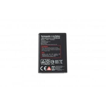 Bateria LiPo 1700mAh - Focus