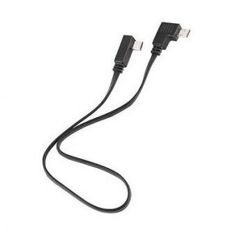 Kabel sterujący Sony - Zhiyun