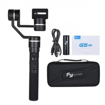 FY G5 GS
