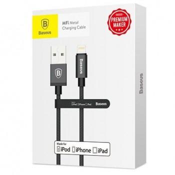 Kabel USB - USB-C (5m) Artistic QC 3.0  3A - Baseus