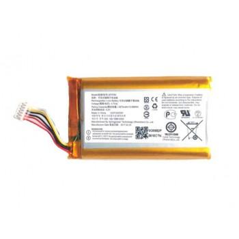 Bateria 3.7V 2970mAh -...