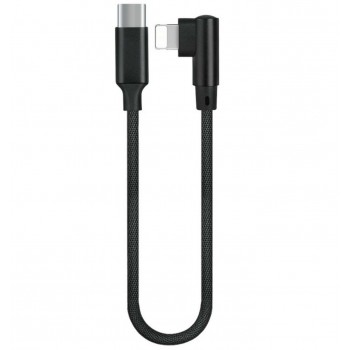 Kabel OTG USB-C dla Mavic Air 2 - 2