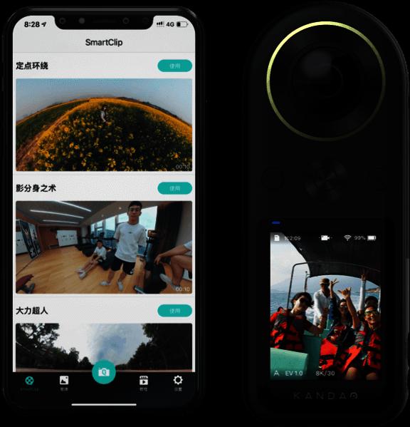 QooCam-App.png
